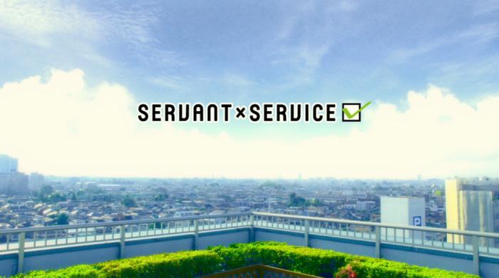 servanta